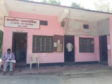ward office